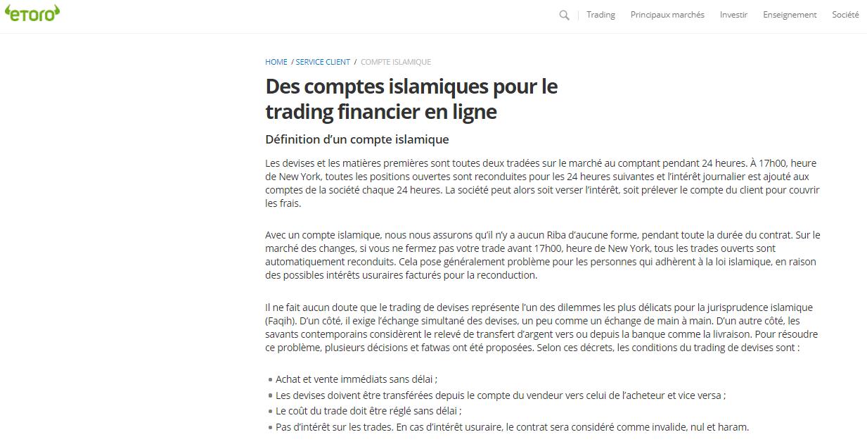 Le trading et l'Islam eToro Comple Islamique